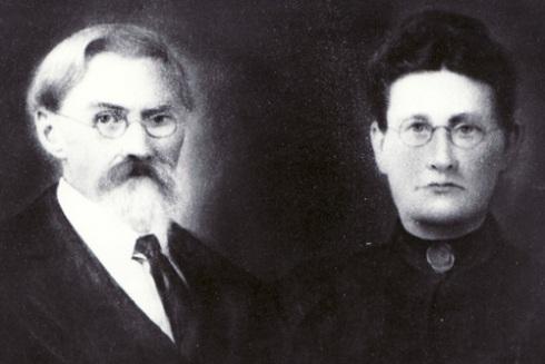 George L. and Georgie (Calahan) Ennis